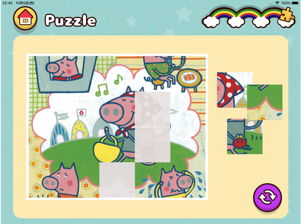 りすぴこPuzzle